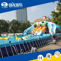 Buy cheap giant commercial used swimming pool tube slide, inflatable water slide with pool from wholesalers