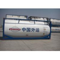 China ISO Tank packing Ammonia Refrigerant R717 liquid good water absorption on sale