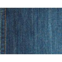 Buy cheap Dark Blue Denim Fabric Satin super stretch with Elastic Materials are Cotton&Spandex 8-11OZ from wholesalers