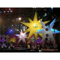 Buy cheap Colorful Inflatable Lighting Star With 2 Meters LED Decoration Light from wholesalers