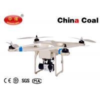 Buy cheap High Tech RC UAV System Unmanned Aerial Vehicle HD UAV Drone from wholesalers