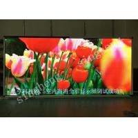 Buy cheap High Brightness Indoor LED Advertising Screen P2.5 160000 Dots/Sqm Pixel Density from wholesalers