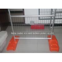 Buy cheap Small Safety Temporary Mesh Fencing Movable PVC Coated For Traffic Control from wholesalers