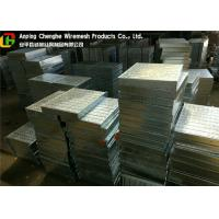 Buy cheap Sidewalk Steel Flat Bar Grating , Drainage Hot Dip Galvanized Grating from wholesalers