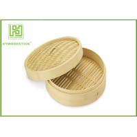 Buy cheap Portable Mini Bamboo Steamer Basket Set , Sterile Chinese Steamer Basket from wholesalers