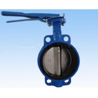 Buy cheap Double Flanged Butterfly Valve , DN40 - DN600 Wafer And Lug Style Butterfly Valve  from wholesalers