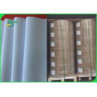 Buy cheap Paper Printing White Bond Paper 53 Gsm - 210gsm Weight Excellent Brightness from wholesalers