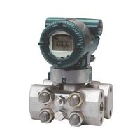 Buy cheap Japan Yokogawa EJA440E Series Traditional-mount High Gauge Pressure Transmitter with HART 5/7, Fieldbus, PROFIBUS from wholesalers