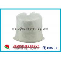 Buy cheap Sanitizing Antibacterial Hand Wipes Individual Packets Eco Friendly from wholesalers