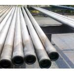 Buy cheap API standard non-magnetic drill collar/Heavy Weight Drill Pipe/HWDP from wholesalers