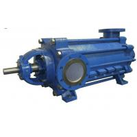 Buy cheap Small boiler water supply Electric Centrifugal Pump / DG single suction centrifugal pump from wholesalers