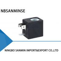 Buy cheap 4V210 4V Magnetic Valve Series DIN43650B Solenoid Valve Coil from wholesalers