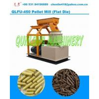 QLFU-450 Pellet Mill