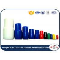 Buy cheap PVC Vinyl Wire End Caps For Electric Wire Cable Plastic Wire Terminal Cap V80 from wholesalers