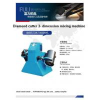 Buy cheap metal powder 3-dimension mixing machine , diamond tool from wholesalers