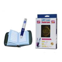 Buy cheap Word By Word 8GB Memory Mini Digital Quran Pen For Adult, Kids To Learn Quran from wholesalers