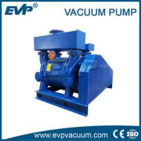 Buy cheap New single stage paper mill liquid ring vacuum pump on sale product