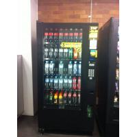 Buy cheap Fast Food Vending Machine for packing snacks in bags from wholesalers