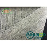 Buy cheap Canvas Smoothly Hair Interlining Elastic For Suit / Uniform / Jacket product