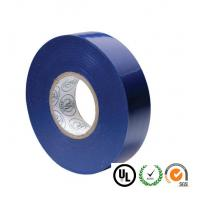 Buy cheap wire harness wrapping black electrical insulating tape product