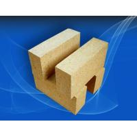 Buy cheap Customized Fire Resistant Bricks , High Alumina Fire Bricks For Rotary Kiln from wholesalers
