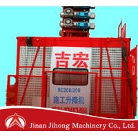Buy cheap high quality Building Construction Lifter from wholesalers