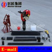 Buy cheap QTZ-2 portable soil drilling rig adopts the strengthening power from wholesalers