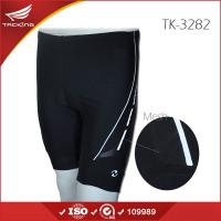 Buy cheap New products for unique bunk fabric design men cycling shorts from wholesalers