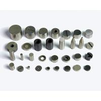 Buy cheap Alnico Magnets for sale from wholesalers