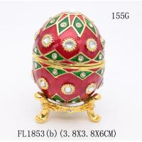 Buy cheap Faberge Easter egg trinket box gold Faberge Easter egg jewelry box from wholesalers