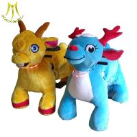 Buy cheap Hansel christmas deer  riding animals battery powered animals riding toys plush motorized animals from wholesalers