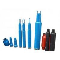 Buy cheap Simple Structure Downhole Fishing Tools Cone Junk Catcher For 4 5 / 8 '' ~12 1 / 4 '' Well Hole from wholesalers