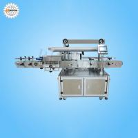 Buy cheap Automatic single side labeling machine product