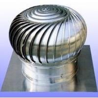 Buy cheap powerless roof fan from Wholesalers