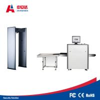 Buy cheap Sealed Oil Cooling Security Baggage Scanner With 60 ° Ray Beam Divergence Angle from wholesalers