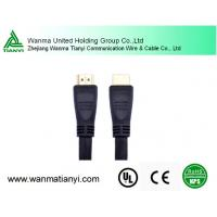 Buy cheap 15M 50ft HDMI Cable 2.0V With Flat product