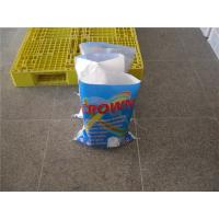 Buy cheap we manufacture blue color detergent powder/low price blue detergent powder/blue washing po from wholesalers