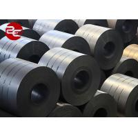 Buy cheap 0.12mm-3.0mm high strength cold rolled steel sheet  for building materials from wholesalers