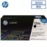 Buy cheap Original Quality Black Toner Cartridge HP Q6000A Laser Toner /HP 124A from wholesalers