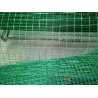 Buy cheap PVC Coated Welded Wire Mesh With Plastic Protection Layer Fit for Outside from wholesalers