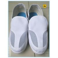 Buy cheap Good quality white canvas upper PVC outsole ventilate ESD cleanroom shoes manufacturer in China with more than 30 years from wholesalers