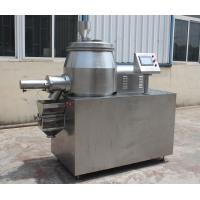 Buy cheap Horizontal Type High Speed Mixer Granulator GHL Series Easy Operation For Powder product