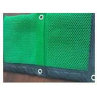Buy cheap Anti Wind Netting product