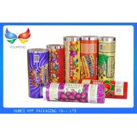 Buy cheap Hot Laminating Printed Plastic Rolls ,  Soft Opaque Plastic Packaging Rolls from wholesalers
