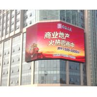 Buy cheap IP65 SMD Outdoor LED Video Display , Outdoor LED Advertising Panel P10 P16 from wholesalers
