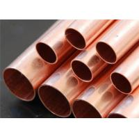 Buy cheap Length 1-12m Copper And Aluminum Pancake Air Conditioner Copper Tube Corrosion Resistance from wholesalers