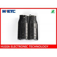Buy cheap Fiber Optic Accessories Optical Fiber Joint Equipment Coaxial Connector Closure product