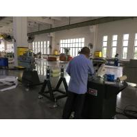 Buy cheap PP Plastic Profile Extrusion Machine, Geotextile Drainage Belt Extrusion Machine from wholesalers