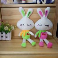 Buy cheap Mixed stuffed plush for grab machine 6-7inches plush bunny  toys from wholesalers