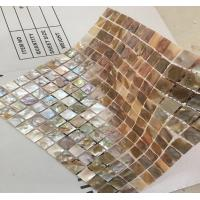 Buy cheap Brown Square Seashell Mosaic Wall Tile , Mother Of Pearl Mosaic Tile Backsplash from wholesalers